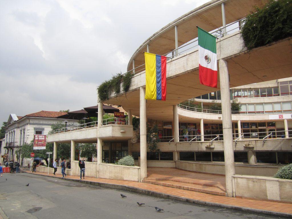Centro cultural García Márquez - Rogelio Salmona